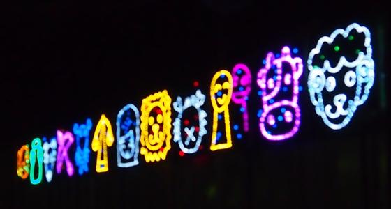光の祭典2013-6