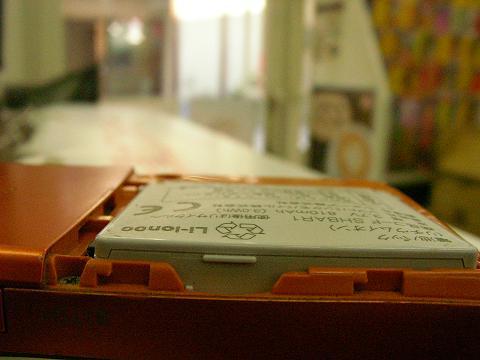 電池 003