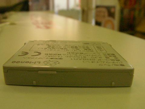 電池 002