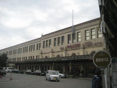 近鉄宇治山田駅