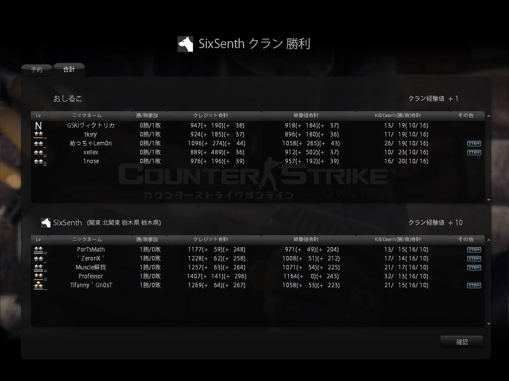 cstrike-online 2011-06-12 15-16-11-796