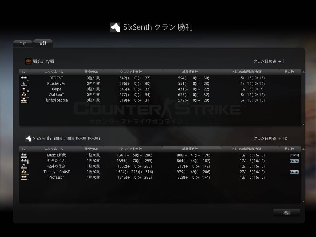 cstrike-online 2011-06-12 17-52-27-902