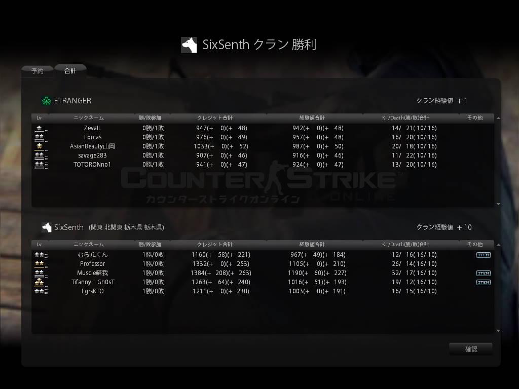 cstrike-online 2011-06-12 18-40-02-995