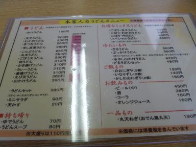 人力IMG0004