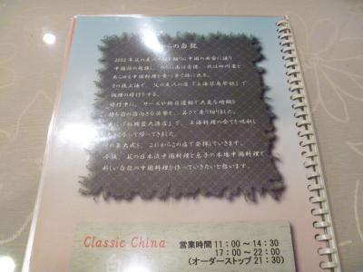 白龍IMG0002