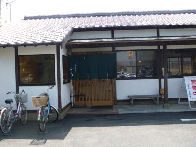 山うちIMG0001
