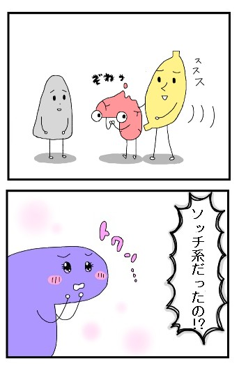あり得ない(腎臓2)