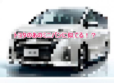 トヨタ ノア モザイク