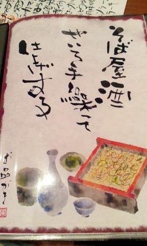 ふるさと(清水) (8)