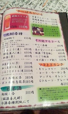 ふるさと(清水) (12)