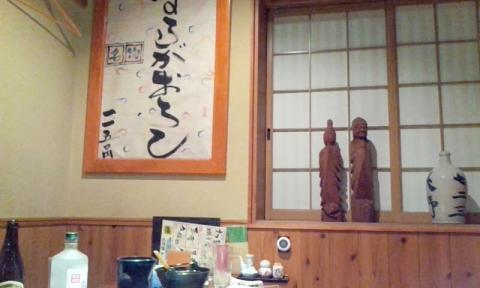 ふるさと(清水) (22)