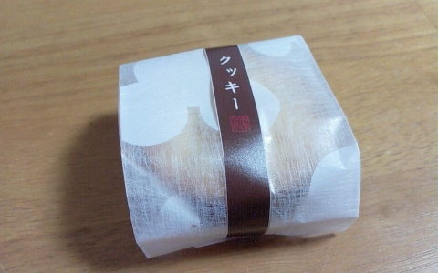 天平庵 (2)