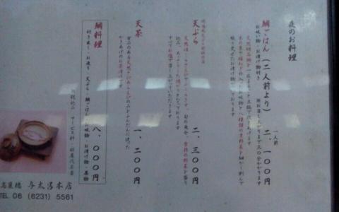 与太呂 (3)