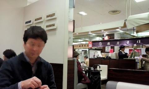神戸風月堂 近鉄百貨店 生駒店 20131214 (5)