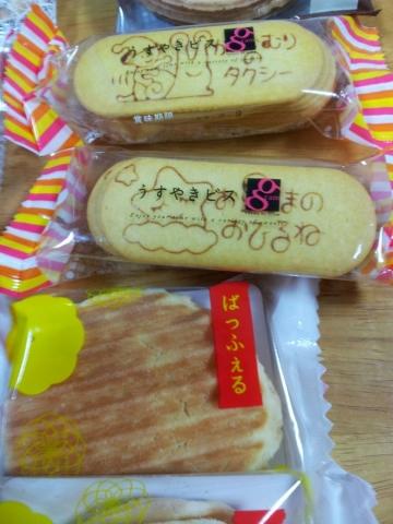 お菓子量り売り (13)