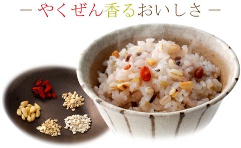 国産15穀米+やくぜん (1)