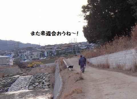 DSCN0014.jpg