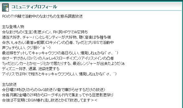 FC2ro563.jpg