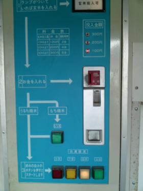 SN3J1216_convert_20110623111629.jpg