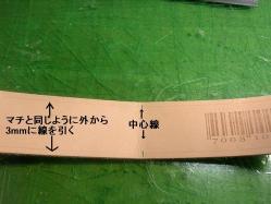 2010102518051085as.jpg