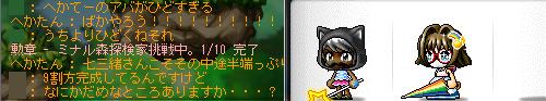 resize0498.jpg