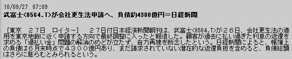Image64.jpg