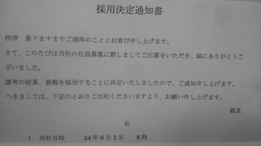 120527_002607_ed (1)