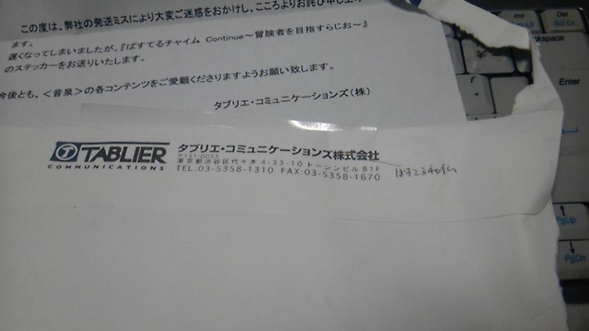 DVC00004.jpg