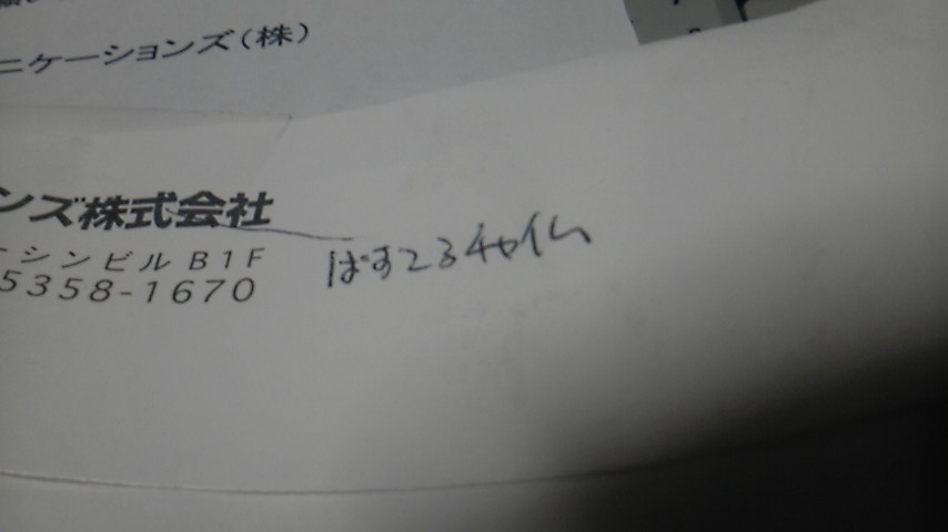 DVC00005.jpg