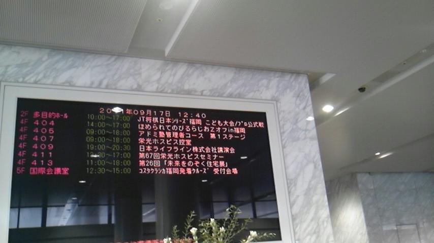 DVC00005_20111013010402.jpg