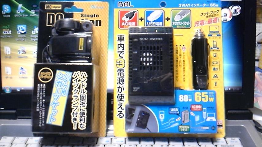 DVC00005_20111019005812.jpg