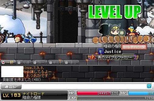 Maple110802_213851.jpg