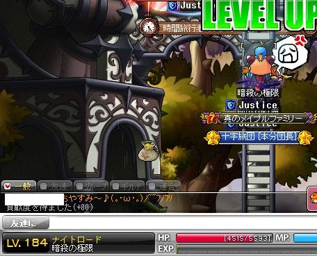 Maple110807_023135.jpg