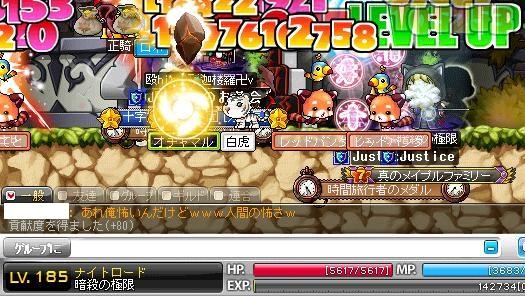Maple110807_214034.jpg