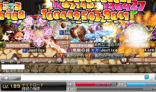 Maple110828_212402.jpg
