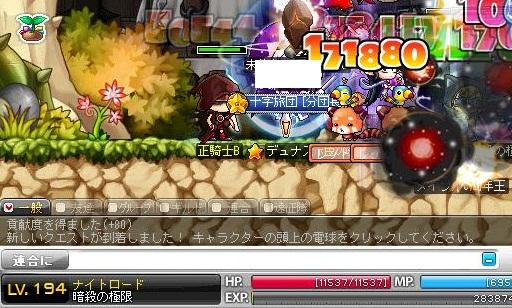 Maple110917_184200.jpg