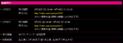 2011090502.png