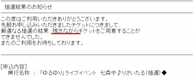 2011090602.png