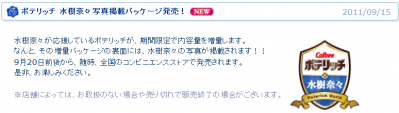 2011091502.png