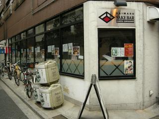 201101浅草2