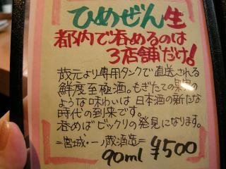 201101浅草4
