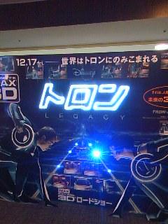 CA8E7VY1.jpg