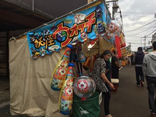 2014-11-02 妖怪ウオッチ