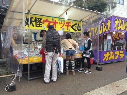2014-11-02 妖怪ウオッチくじ