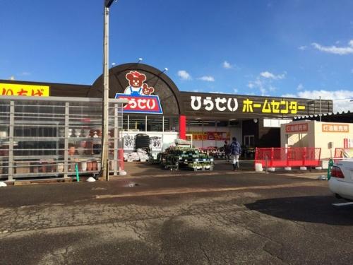 2014-11-13 ひらせい