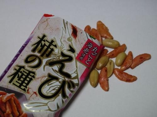 えび柿の種