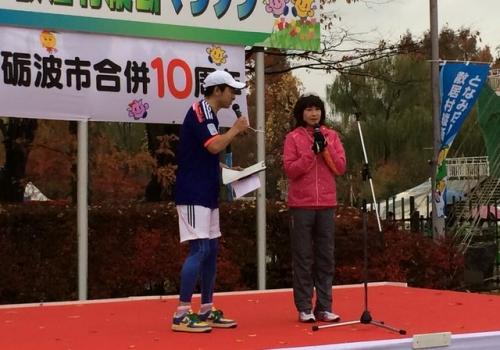 2014-11-23谷川真理