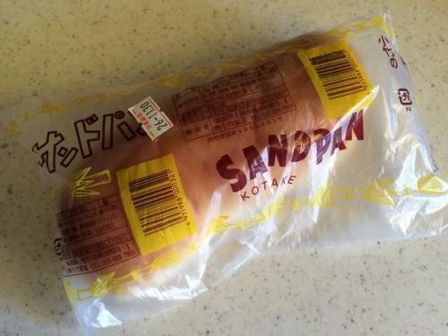 2014-11-28サンドパン