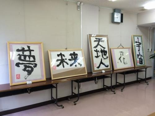 2014-12-05 渡邉3