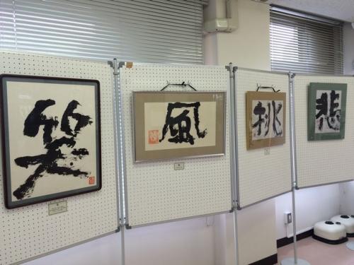 2014-12-05 渡邉2